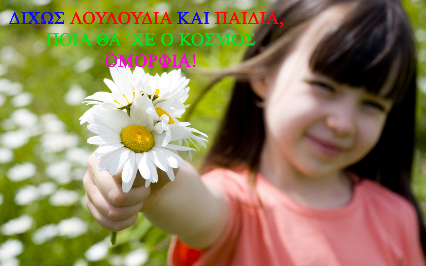flowers_children_daisy_portrait_romantic_happiness_white_flowers_little_girl_5000x3333_wallpaper_High