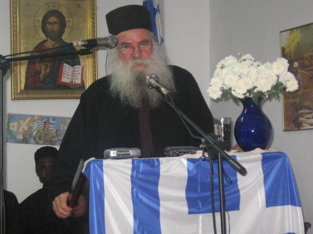 p.NIKODHMOS (OMILIA 28.10.2005)